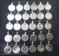 kuchi tribal coins