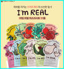 Tonymoly I'm Real Mask Sheet /Korea Cosmetic