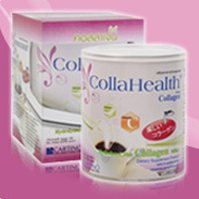 Hydrolyzed Fish Collagen Milky Dietary Supplement Product