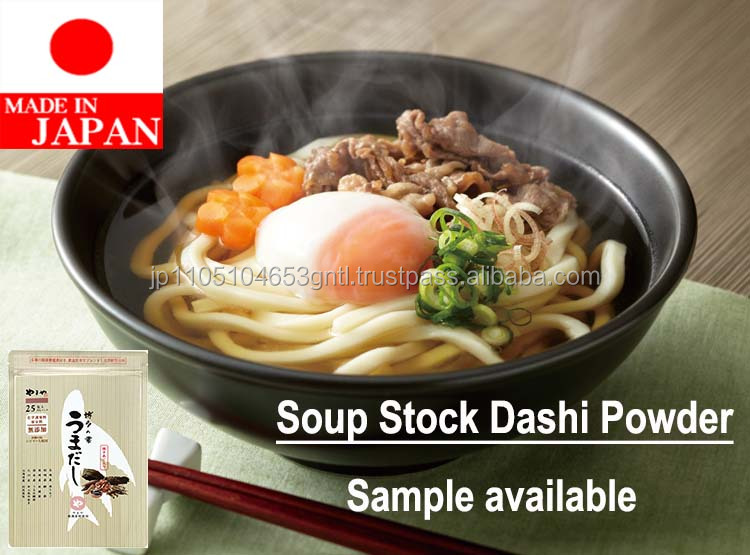 Flavored hot-selling instant Japanese soup stock dashi powder used in many dishes
