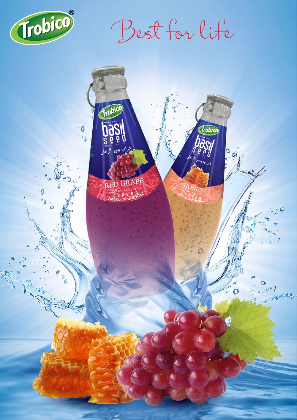 Supplying OEM 330ml Glass Bottle Mixed Fruits Juice-VietNam Manufacturer