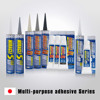 Highly effective quick-dry silicone rubber adhesive sealant