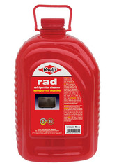 radiator cleaner, car refrigerator cleaner,rad