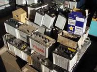 WASTE PAPER CAR BATTERY SCRAP SCRAP PHONES SCRAP COMPUTAERS