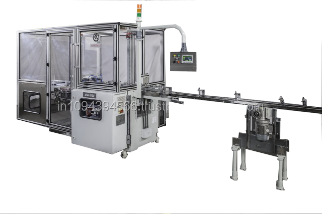 High Quality Soap Banding Machine - ABM3100