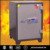 electronic safe - new digital lock - S900 EK
