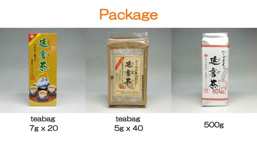 japan and good for the body Healthy Cassia tea made by japan