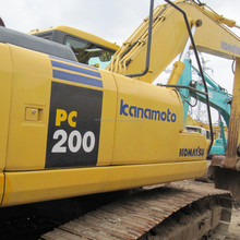Japan Komatsu PC200 used excavator for sale, used komatsu excavator in Shanghai China