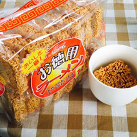 Preserved food easy to cook tasty instant noodles for grocery store