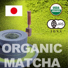 Delicious popularity matcha green tea OEM made in Kyoto