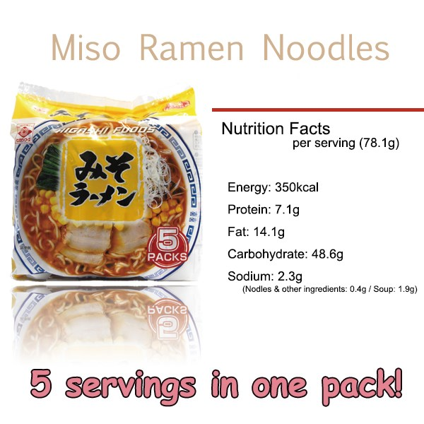 japanese wholesale products / reasonable Japanese Miso Ramen Noodles 78g x 5 servings