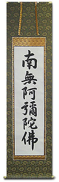 Chinese characters Hanging scroll