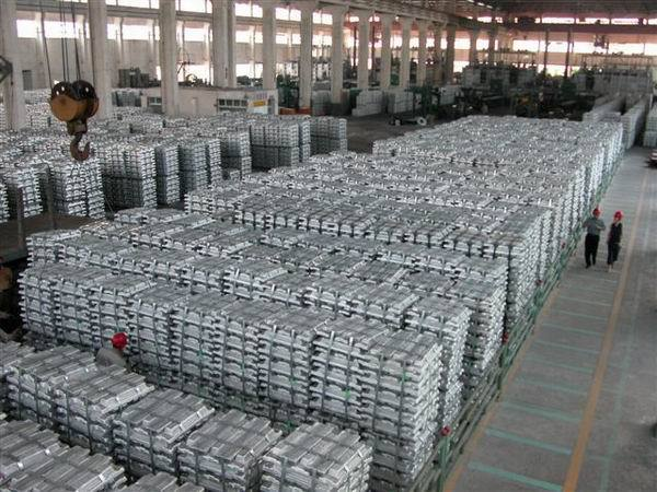 ALUMINUM INGOT 99.7% DIRECTLY FROM FACTORY AT BEST PRICE