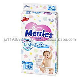 Japanese soft fitting airy Merries diapers Kao in various sizes