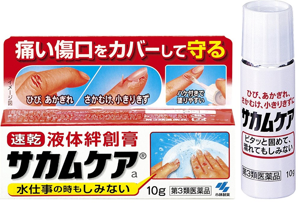 "Hot-selling Bandage "" Kobayashi Pharmaceutical SAKAMUKEA Liquid Bandage"""