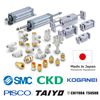 High-performance pneumatic equipment , small lot order available, SMC/CKD/KOGANEI/PISCO available