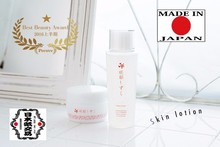 Reliable and Satisfactory face fresh beauty cream Sakuya SGE Cream for Delicate skin made in Japan
