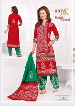 Latest Design Pakistani Salwar Kameez AARVI Batik Special wholesale