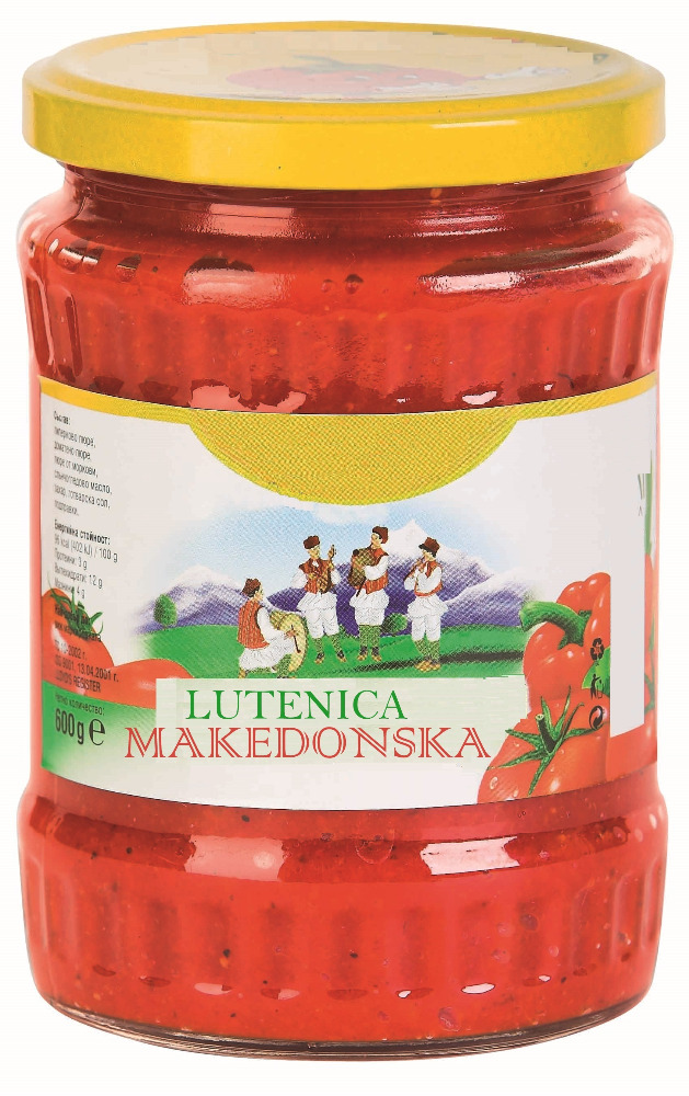 Lutenitsa Makedonska - 600 g. Tomato And Pepper Product. Private Label Available. Made In EU