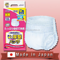 Professional and Durable alibaba china supplier Adult Diaper with Functional made in Japan