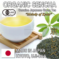 Tasty Premium Quality Organic Japanese Sencha Green Tea Made in Japan, Genuine Kyoto Uji Brand, Private Labeling Available