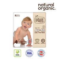 natural organic AIR-Fit baby diapers L