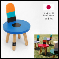 Original designer chair for home decoration, supervised by Japanese popular book author Mr. Taro Gomi