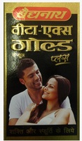 Baidyanath New Vita-Ex Gold Plus 20 Capsules