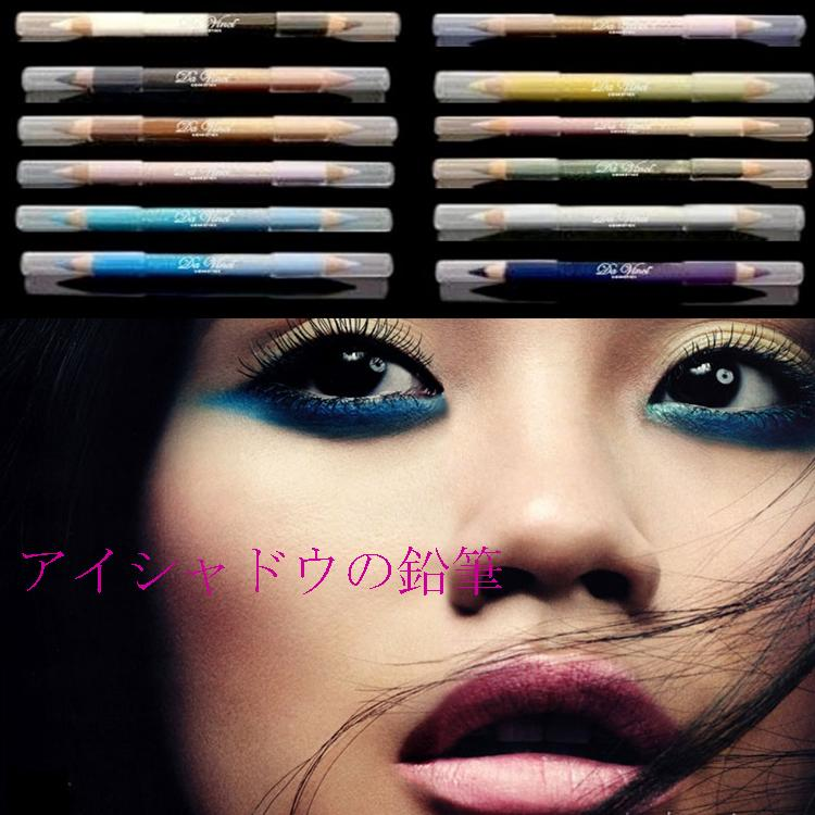 Open Da Vinci Cosmetics Retail Shop in Japan and be our Exclusive agent & represent it International!
