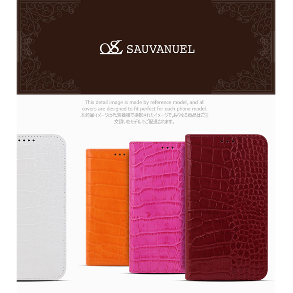 11052 For Galaxy S7 Edge S7 S6Edge S6 S5 Genuine Leather Sauvanuel Tera Croco Flip Smart Cellular Mobile Phone Case Cover Casing