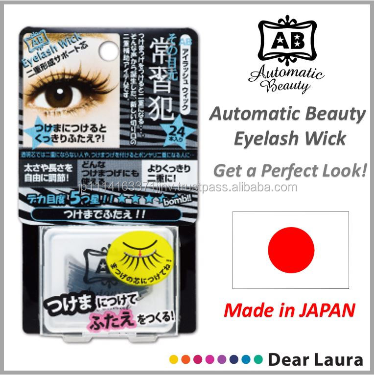 Automatic Beauty Eyelash Wick