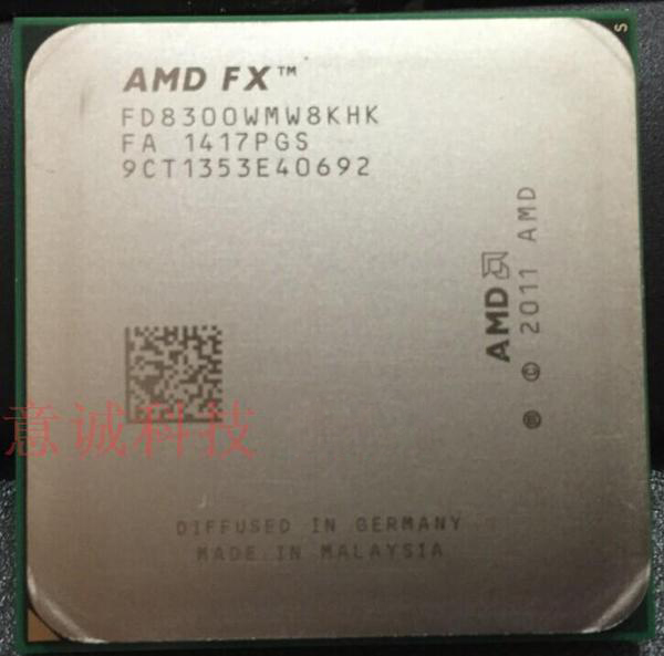 AMD FX 8300 cpu high-end eight-core clocked at 3.3 seconds 95W AMD FX-6300