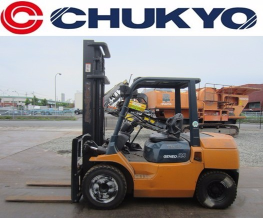 < SOLD OUT>Used Forklift Toyota 7FD35 Japanese Material Handling Machinery 3.5ton load For Sale