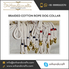 Braided Ombre Large Variety in Dog Cotton Rope Leash
