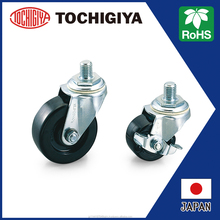 No.300HB-P Swivel Caster Heavy Load Use, SPCC SWCH PF RoHS Japan 2d 3d cad software design High Quality