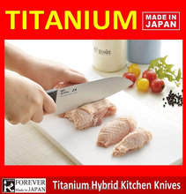titanium metal alloy kitchen knives , patented , light and handy , non-allergenic , non-rust , stays sharp , made in Japan