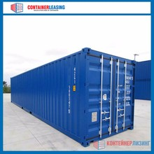 40ft new container for sale - New 40 foot shipping container price