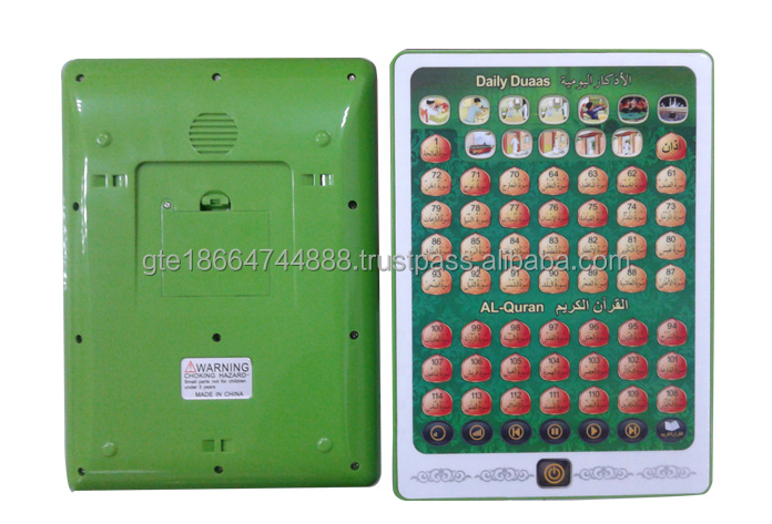 Factory direct arabic educational toys with Arabic and english words mini quran player