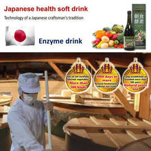 Japan Entirely Enzyme Association