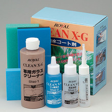 Useful and reliable car glass coating , other car care products also available