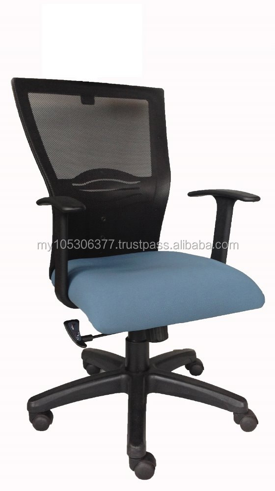 Office Mesh Chair - ZEM-0123[B]