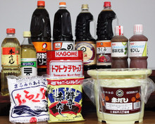 Well-known soy sauce concentrate and miso paste , mirin also available