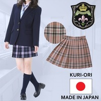 original and highest possible quality japanese school uniform skirt with a wide variety of patterned skirt made in Japan