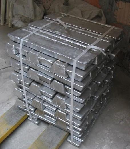 PRimary Aluminum Ingot 99.7,High Purity Primary Aluminium Ingots 99.99% / 99.9% /99.7% Ready To Export