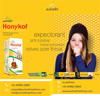 Ayurvedic honykof syrup with piper mint flever