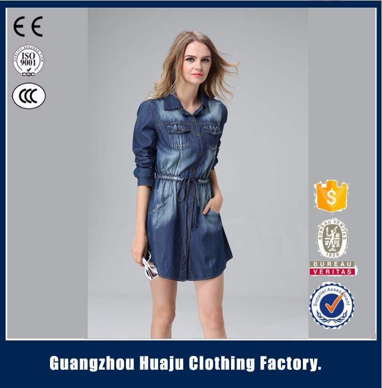 Производитель Одежды