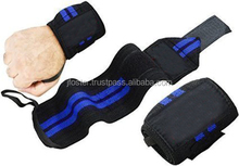 WEIGHTLIFTING WRIST WRAPS, WRIST WRAPS 23295