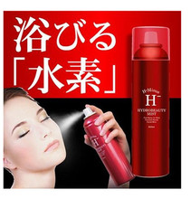H Minus Hydro Beauty Mist 200ml Non-alcoholic Lotion Spray