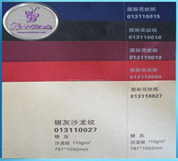 K013 Embossed Printable Color Paper- Salon