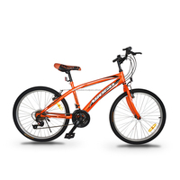 "ASOGO 24"" MTB Bike Mountain Bike 18 Speed Matte Orange"